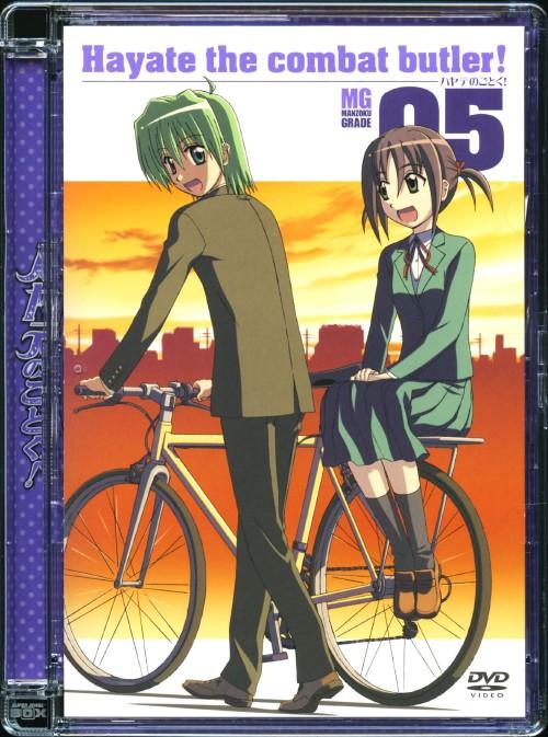 【中古】5.ハヤテのごとく! 【DVD】/白石涼子