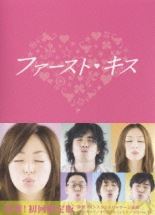 【中古】ファーストキス BOX 【DVD】/井上真央