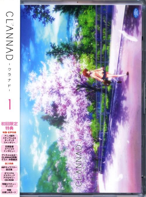【中古】初限)1.CLANNAD 【DVD】/中村悠一