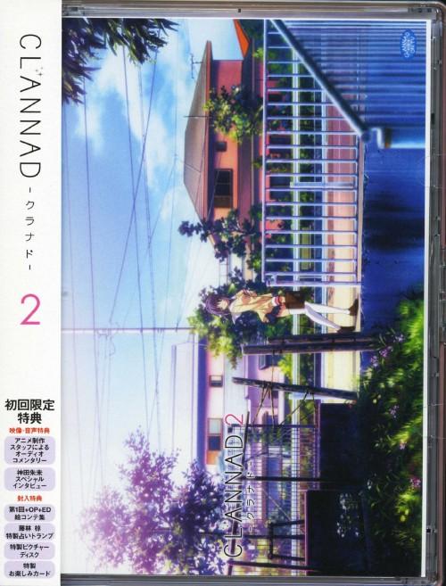 【中古】初限)2.CLANNAD 【DVD】/中村悠一