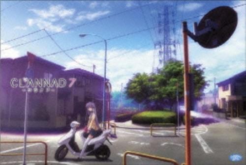 【中古】初限)7.CLANNAD 【DVD】/中村悠一
