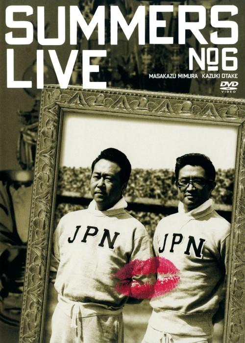 【中古】6.さまぁ〜ずライブ 【DVD】/さまぁ〜ず