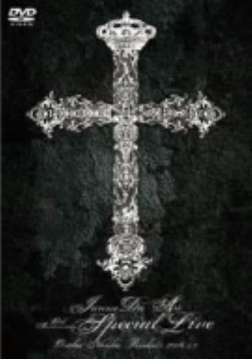 【中古】期限)ジャンヌダルク/10th Annivers…2006.5.9 【DVD】/Janne Da Arc