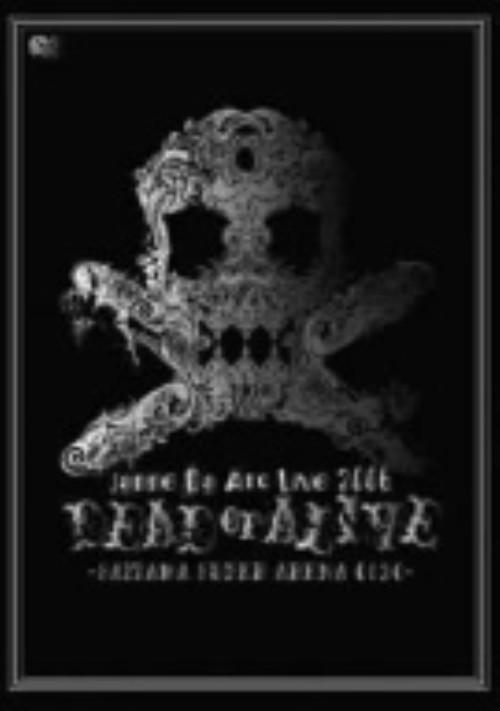 【中古】ジャンヌダルク/LIVE 2006 DEAD or ALI… 【DVD】/Janne Da Arc