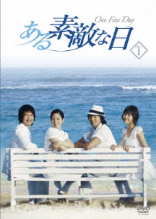 【中古】1.ある素敵な日 BOX 【DVD】/コン・ユ