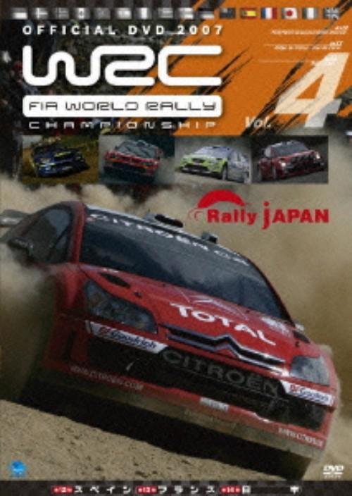 【中古】4.WRC 世界ラリー選手権 2007 スペイン/フランス… 【DVD】/セバスチャン・ローブ