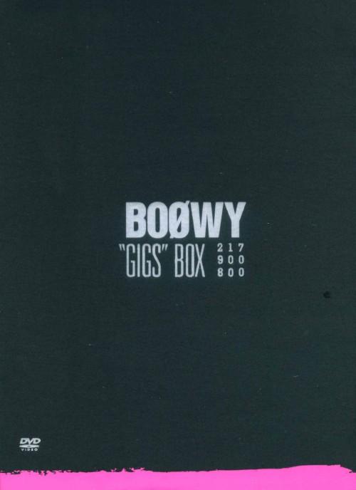 【中古】初限)GIGS BOX 【DVD】/BOOWY