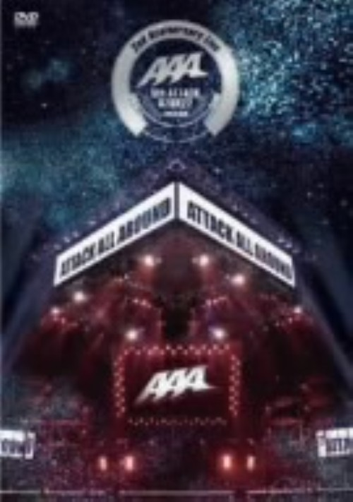 【中古】AAA 2nd Anniversary Live-5th ATTACK 07… 【DVD】/AAA