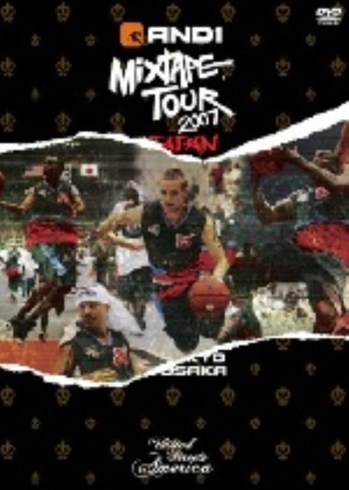 【中古】AND1 MIXTAPE TOUR 2007 in JAPAN 【DVD】