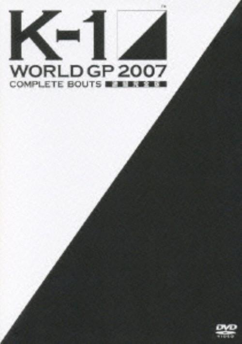 【中古】K−1 WORLD GP 2007 【DVD】