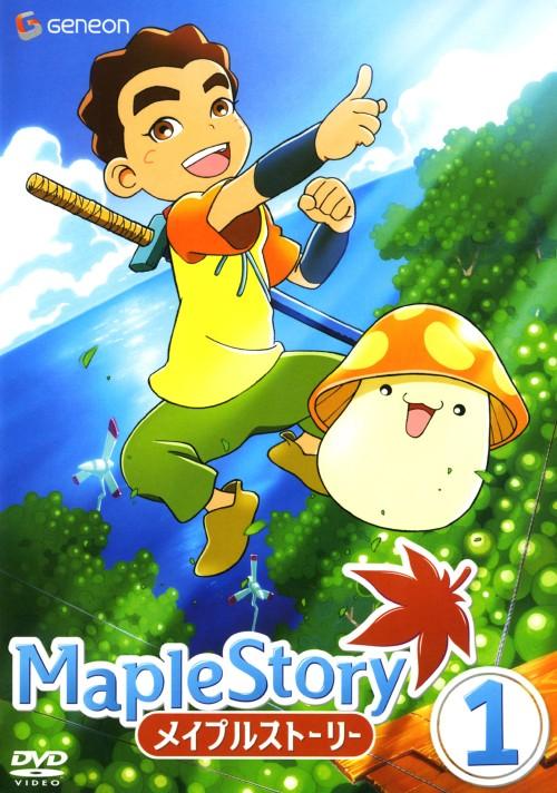 【中古】1.メイプルストーリー 【DVD】/桑島法子