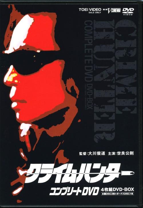 【中古】初限)クライムハンター コンプリート 【DVD】/世良公則