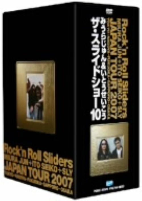 【中古】初限)10.ザ・スライドショー BOX 【DVD】/みうらじゅん