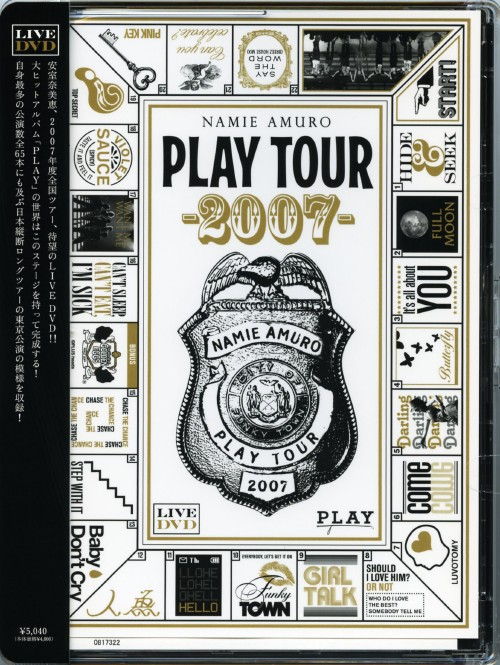 【中古】namie amuro PLAY tour 2007 【DVD】/安室奈美恵