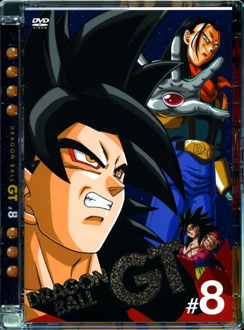 【中古】8.ドラゴンボール GT 【DVD】/野沢雅子