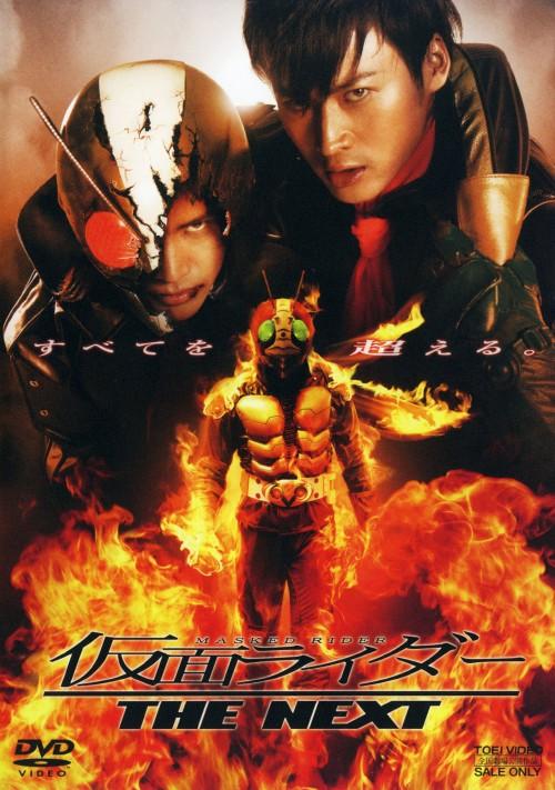 【中古】仮面ライダー THE NEXT 【DVD】/黄川田将也