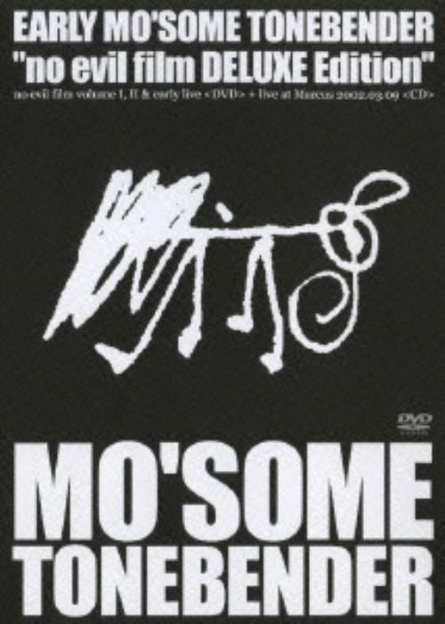 【中古】EARLY MO SOME TONEBENDER no evil…DX ED 【DVD】/MO'SOME TONEBENDER