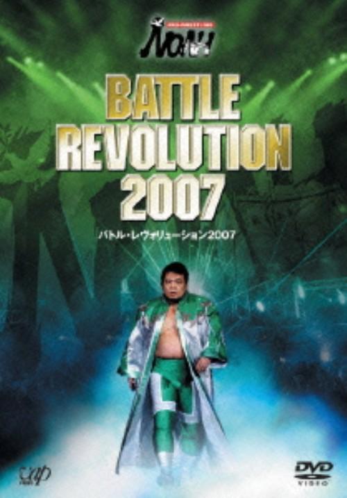 【中古】PRO-WRESTLING NOAH バトル・レヴォリューション2007【DVD】