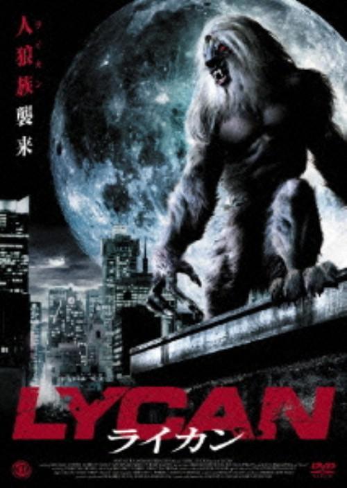 【中古】ライカン 【DVD】/マイケル・ディオンヌ