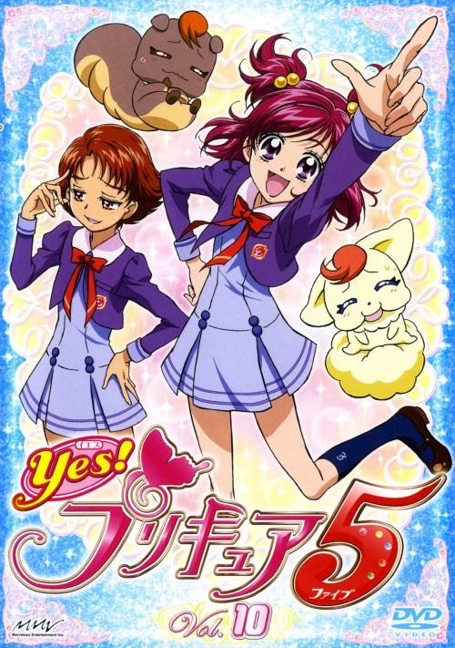 【中古】10.Yes!プリキュア5 【DVD】/三瓶由布子