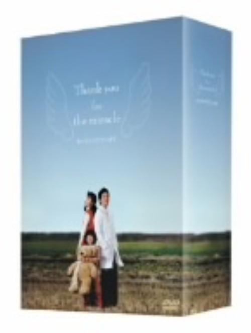 【中古】1.ありがとうございます BOX 【DVD】/チャン・ヒョク