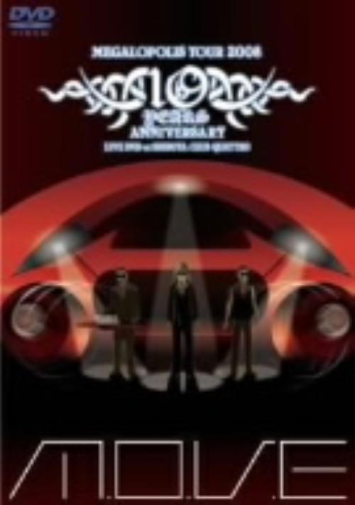 【中古】10th Anniversary Live 【DVD】/m.o.v.e
