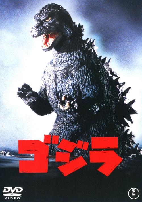 【中古】ゴジラ (1984) (平成vsシリーズ) 【DVD】/小林桂樹