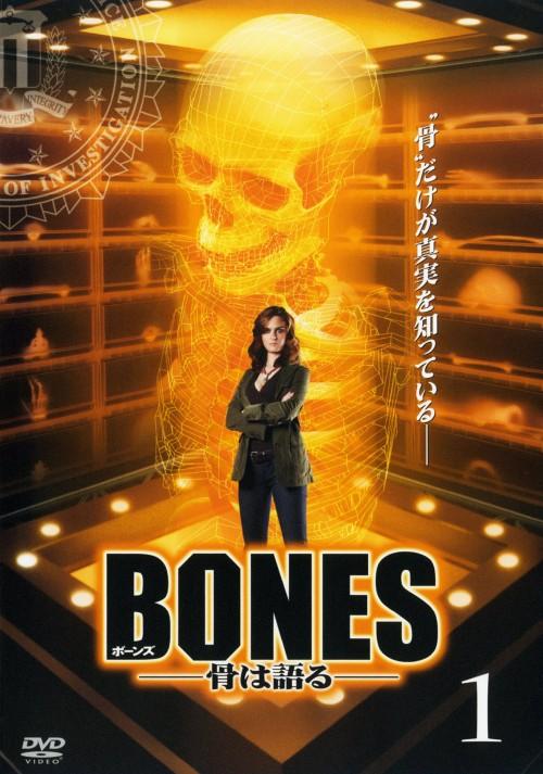 【中古】1.BONES 骨は語る 【DVD】/エミリー・デシャネル