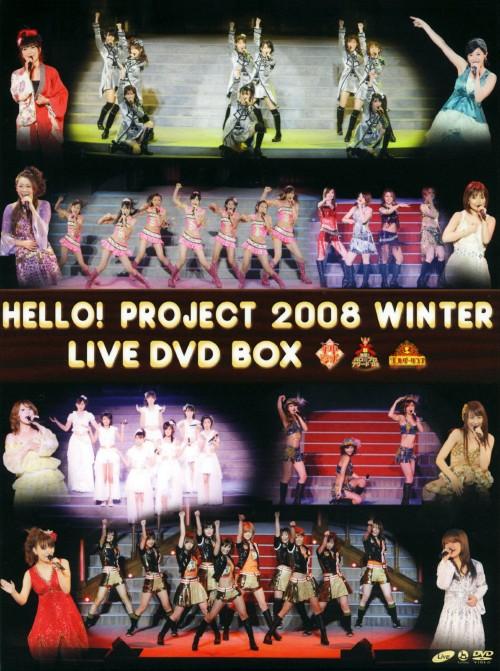 【中古】Hello!Project 2008 Winter LIVE BOX 【DVD】/モーニング娘。