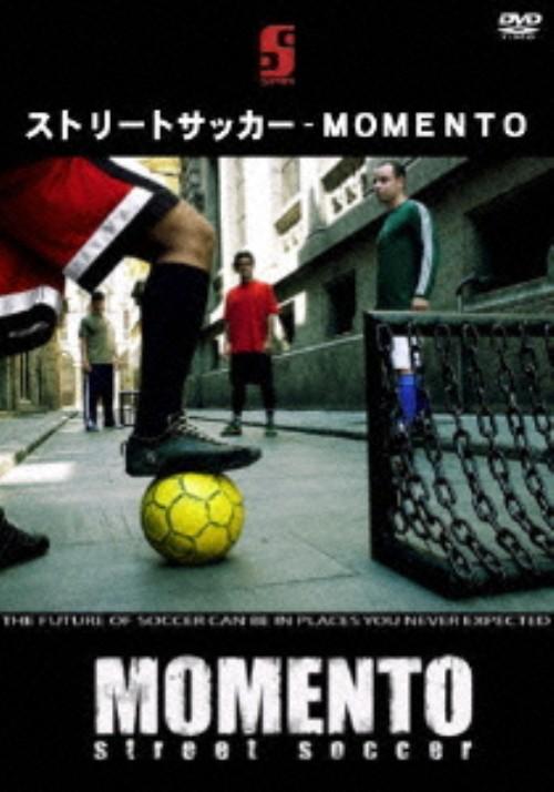 【中古】ストリートサッカー −MOMENTO 【DVD】/フェルナンド・ピット