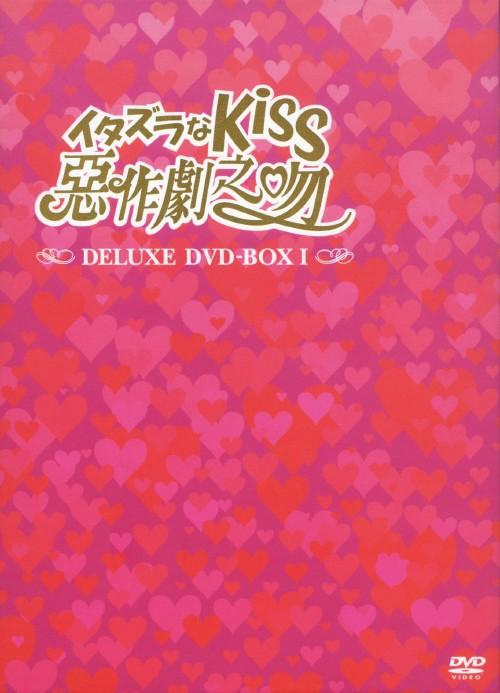 【中古】1.イタズラなKiss 惡作劇之吻 デラックス BOX 【DVD】/アリエル・リン