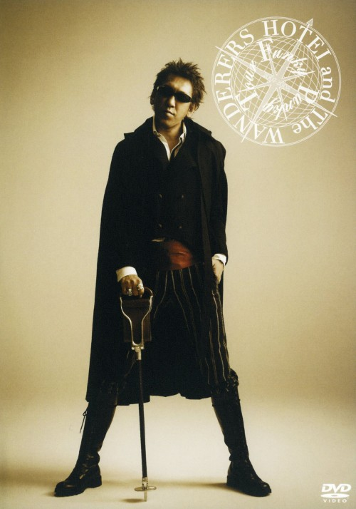 【中古】HOTEI and The WANDERERS FUNKY PUNKY TO… 【DVD】/布袋寅泰