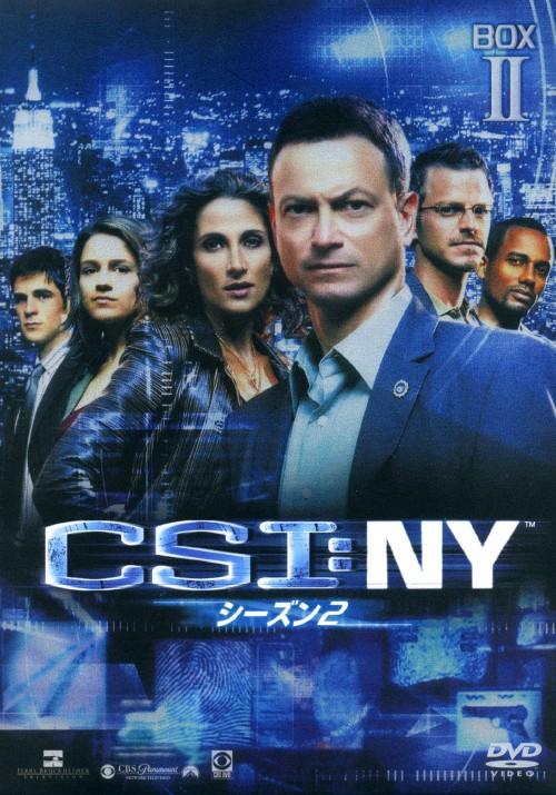 【中古】2.CSI:NY 2nd コンプリートBOX (完) 【DVD】/ゲイリー・シニーズ