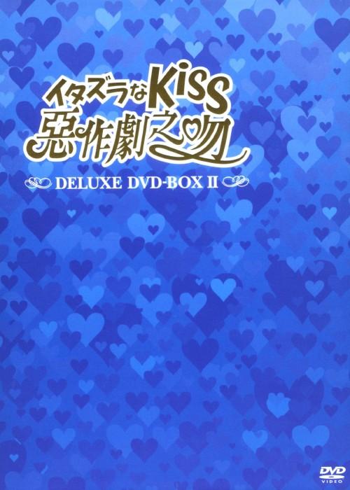 【中古】2.イタズラなKiss 惡作劇之吻 デラックスBOX(完) 【DVD】/アリエル・リン