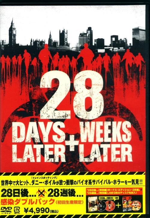 【中古】初限)28日後…×28週後… 感染ダブルパック 【DVD】/キリアン・マーフィ