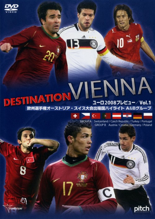 【中古】1.EURO2008 プレビュー 欧州選手権オーストリア… 【DVD】/クリスティアーノ・ロナウド