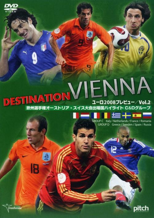 【中古】2.EURO2008 プレビュー 欧州選手権オース…(完) 【DVD】/ルート・ファン・ニステルローイ
