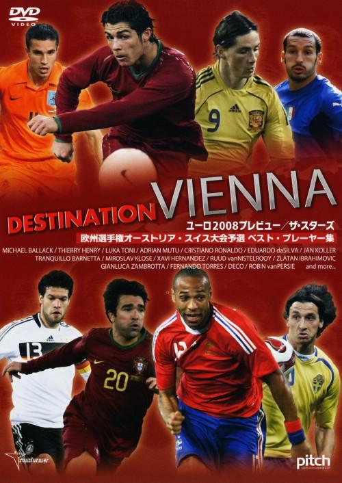 【中古】EURO2008 プレビュー ザ・スターズ 欧州選手権オー… 【DVD】/クリスティアーノ・ロナウド