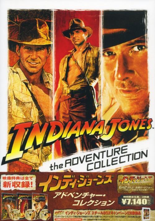 【中古】期限)インディ・ジョーンズ アドベンチャー・コレクション 【DVD】/ハリソン・フォード