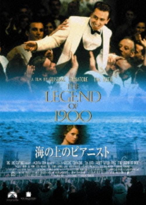 【中古】海の上のピアニスト 【DVD】/ティム・ロス