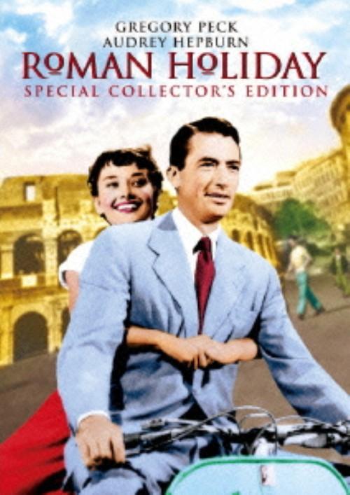 【中古】ローマの休日…デジタルマスター版SPコレクターズED 【DVD】/オードリー・ヘプバーン
