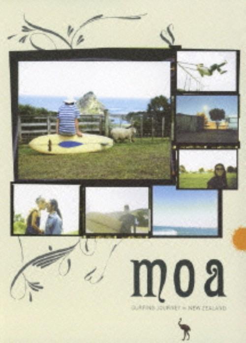 【中古】moa モア 〜サーフィン・ジャーニー・イン・ニュージーランド〜 【DVD】/抱井保徳