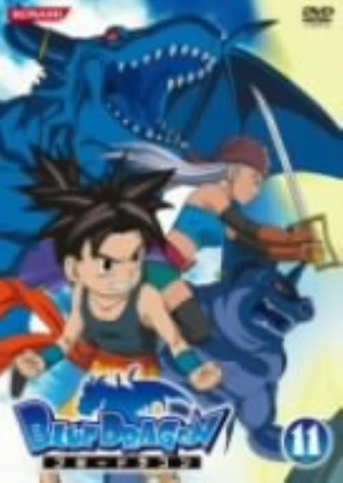 【中古】11.BLUE DRAGON 【DVD】/根本圭子