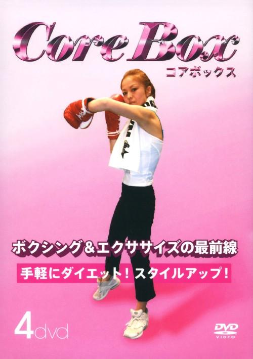 【中古】コア・ボックス ボクシング&エクササイズの最前線 【DVD】