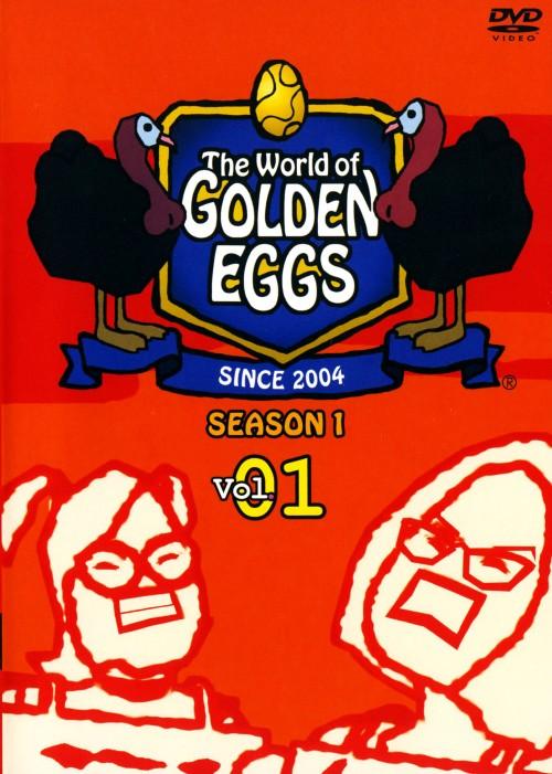 【中古】1.The World of GOLDEN EGGS 1st 【DVD】