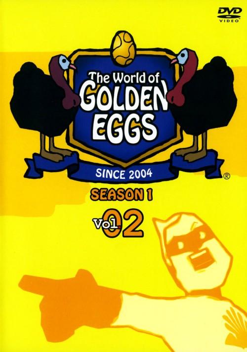 【中古】2.The World of GOLDEN EGGS 1st (完) 【DVD】