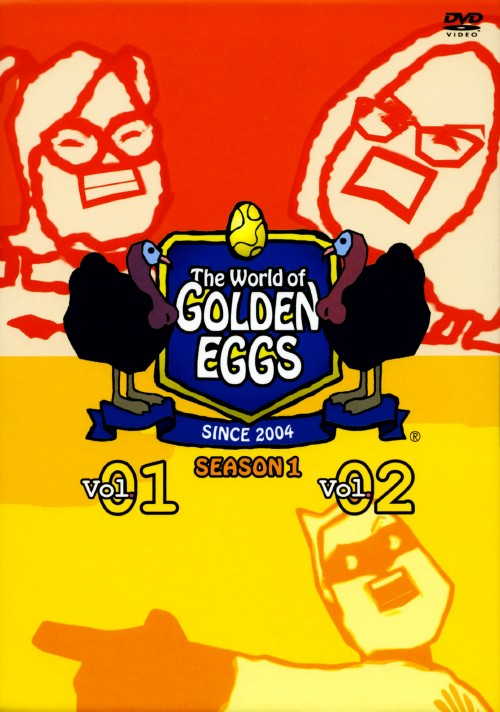 【中古】1-2.The World of GOLDEN EGGS 1st BOX 【DVD】