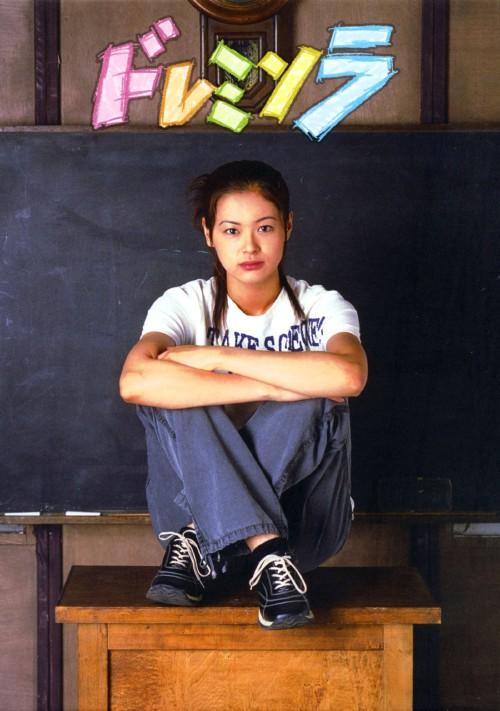【中古】ドレミソラ BOX 【DVD】/黒谷友香