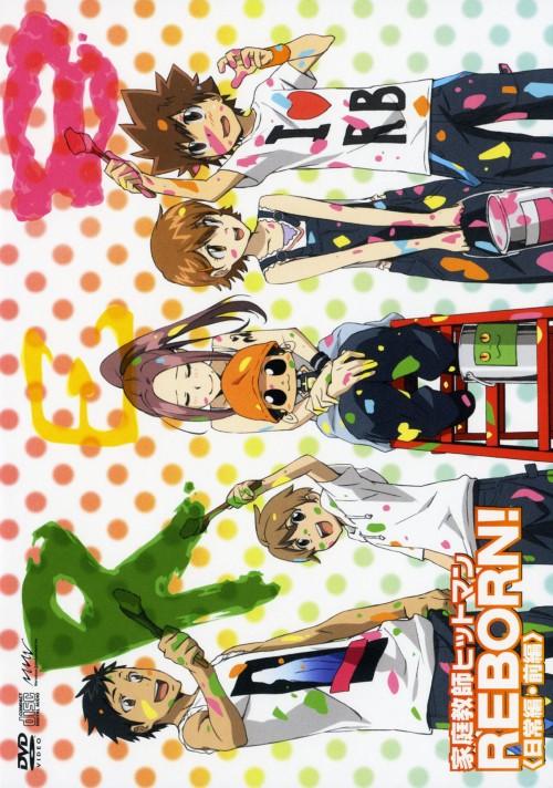 【中古】前.家庭教師ヒットマンREBORN! 日常編 【DVD】/ニーコ