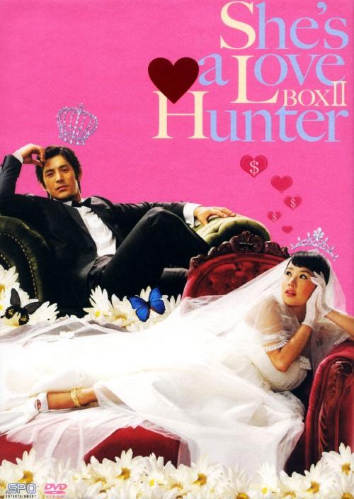 【中古】2.彼女がラブハンター BOX 【DVD】/オム・ジョンファ